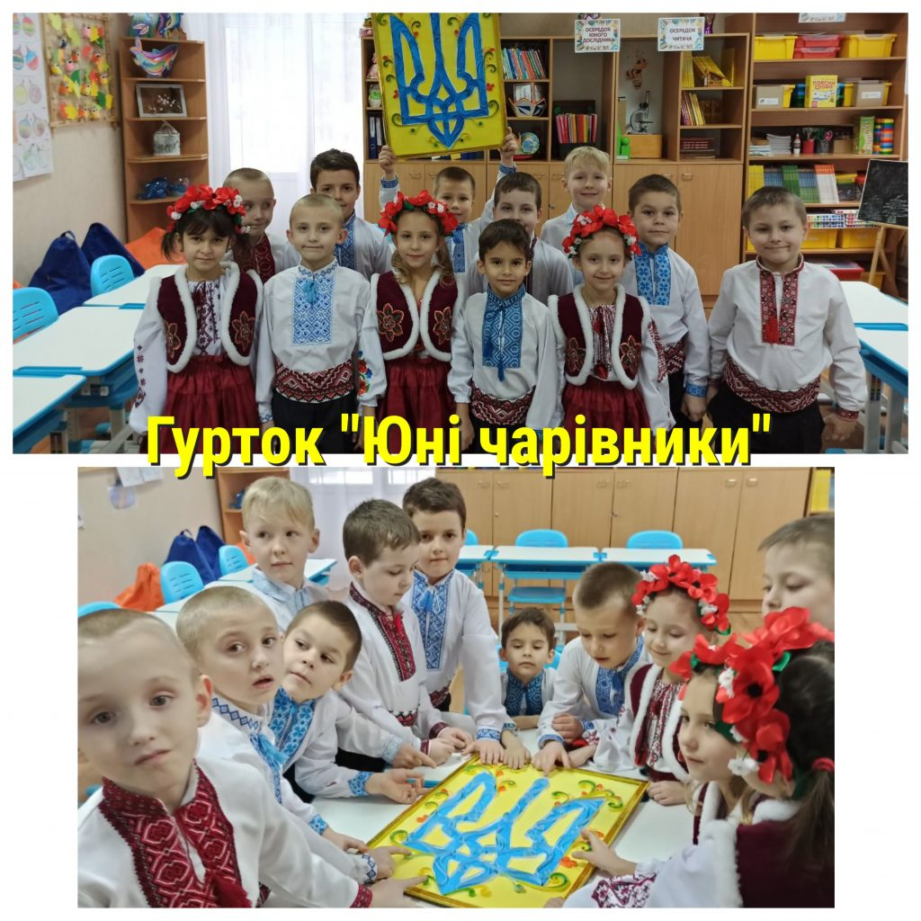 Тому, хто Україну прославляє мужністю!