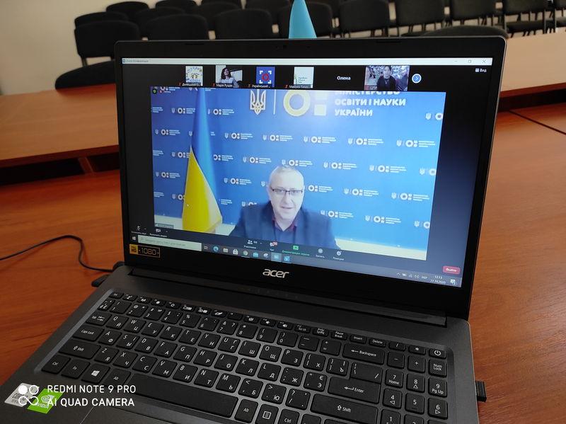 Всеукраїнський «Лідерський челендж»