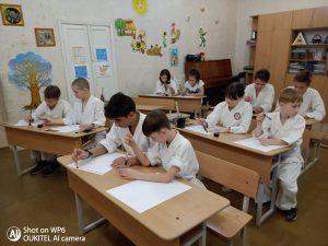 «Мистецтво японської каліграфії»