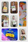 Я славлю рідну Україну