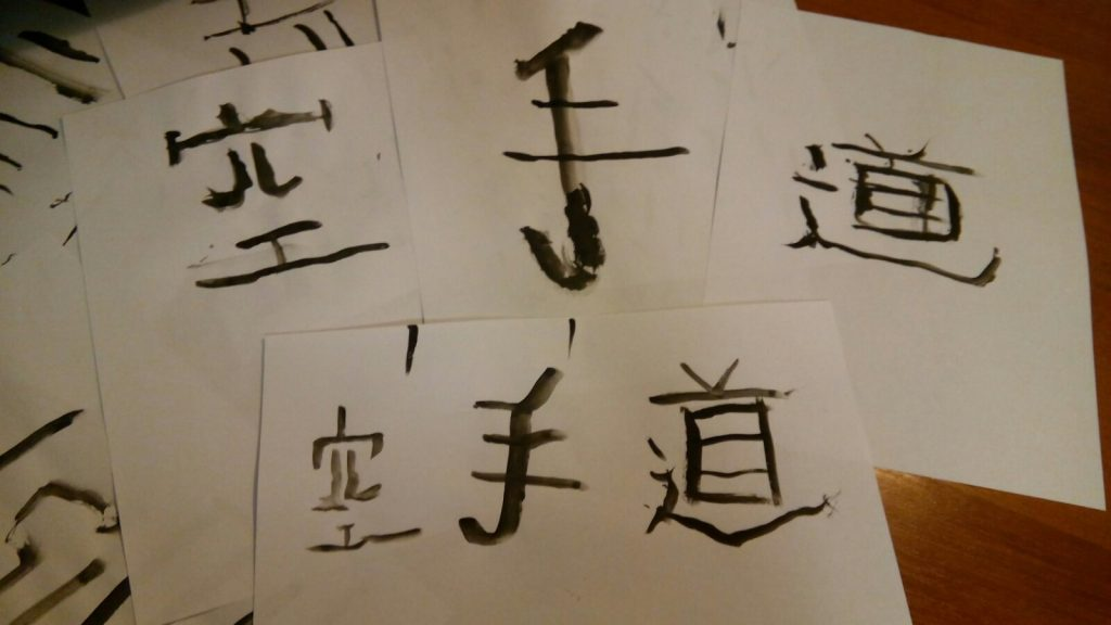 Майстер-клас з японської каліграфії