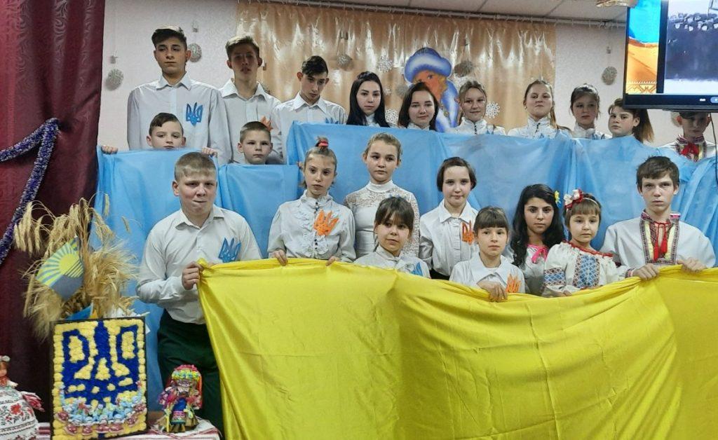 «Моя соборна Україна знов зустрічає день новий»