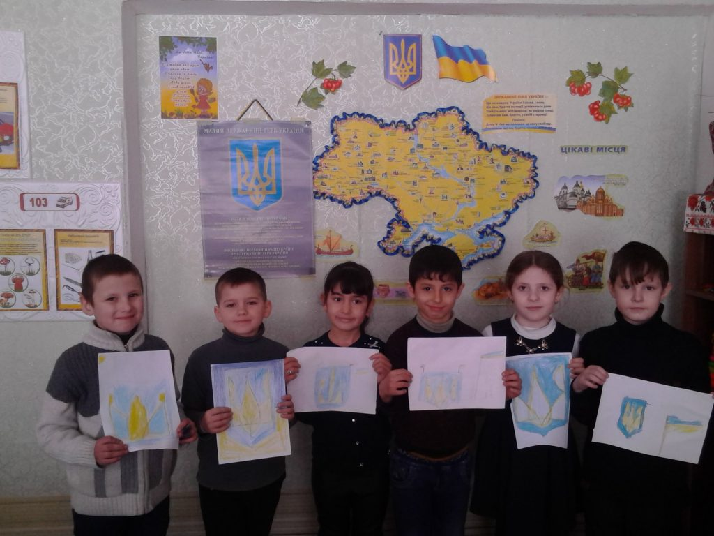 День Державного Герба України