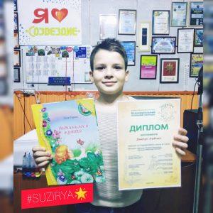 Досягнення юних вокалістів гуртків «Сузір'я» і «Соло»