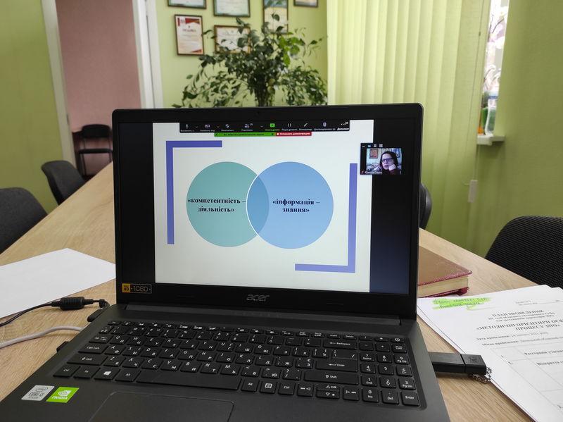 Ключове завдання позашкілля - формування компетентностей особистості