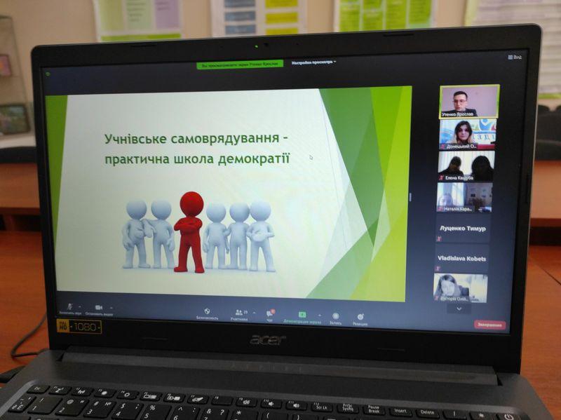 Збір лідерів Учнівського Самоврядування 2021