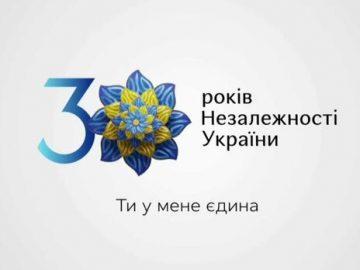 30 лідерських справ України