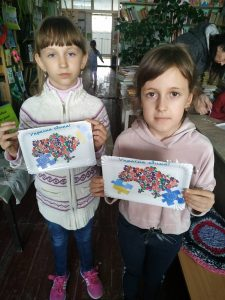 Україна – частина Європи
