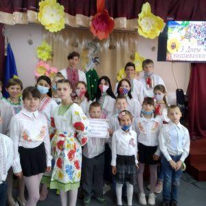 Вишиванка – символ України, символ кожної родини