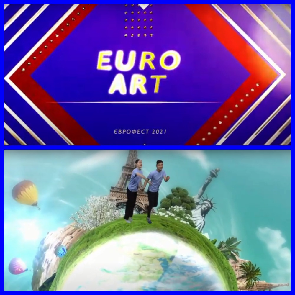 «Єврофест – 2021»