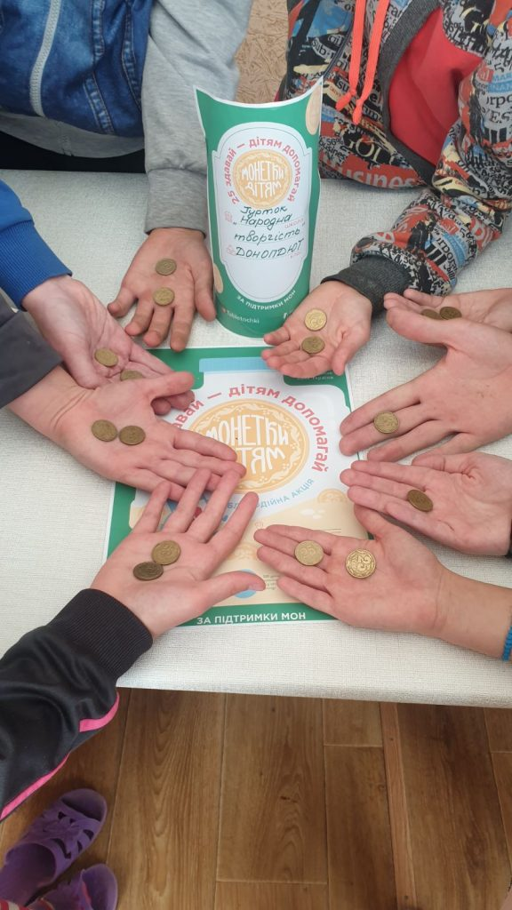 Благодійна акція «Монетки дітям»